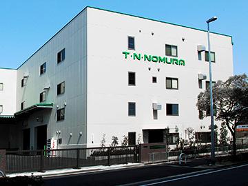T.N.NOMURA東大阪物流センター